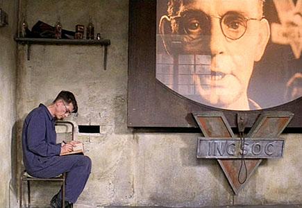 Das Recht auf Geheimnisse muss gewahrt sein - Screenshot: 1984 / 20th Century Fox